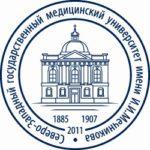 Санкт-Петербургская государственная медицинская академия имени И. И. Мечникова